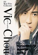 F4 Real Film Collection [Vic Chou]
